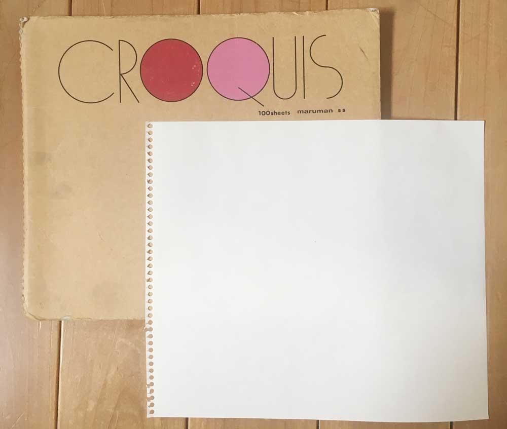 クロッキー帳と紙