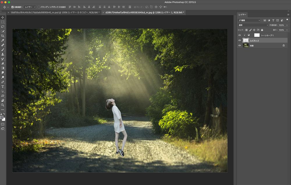 Photoshopで体型をスリムにする合成(背景を合成する)