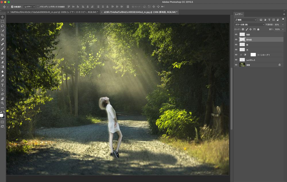 Photoshopで体型をスリムにする合成(地面に影をかく)