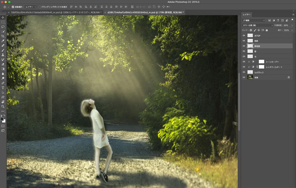 Photoshopで体型をスリムにする合成(背景を合成する・微調整)