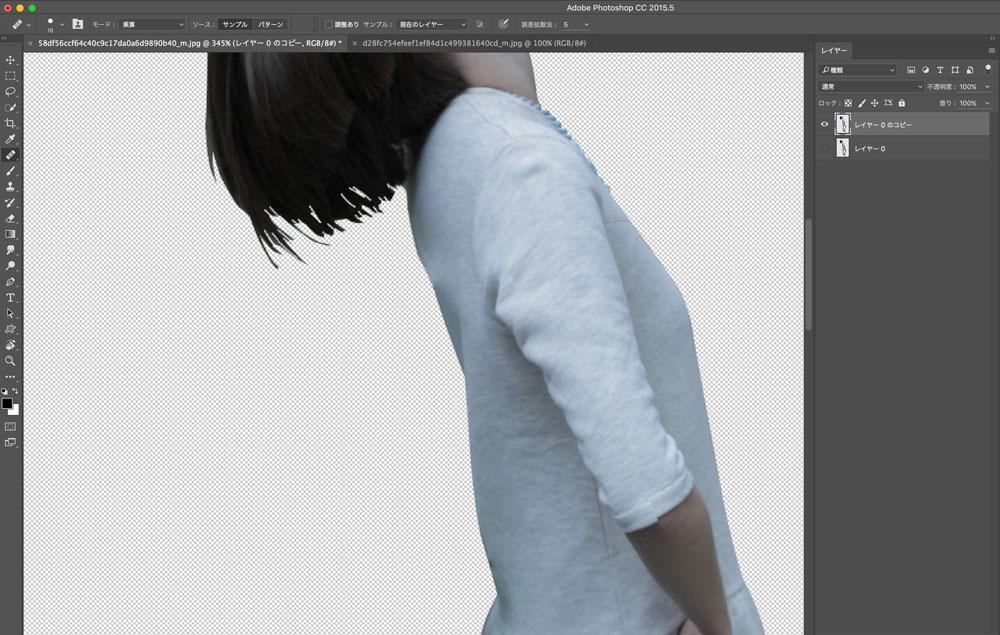 Photoshopで体型をスリムにする合成(元画像をコピーして使う)