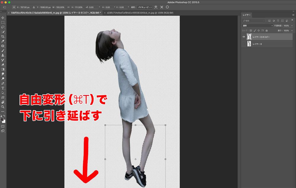 Photoshopで体型をスリムにする合成(自由変形ツールで足を長くする)