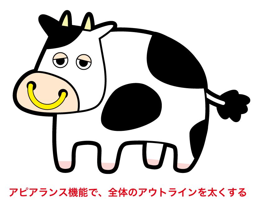 Illustratorアピアランス機能で全体のアウトラインを太くした牛のイラスト