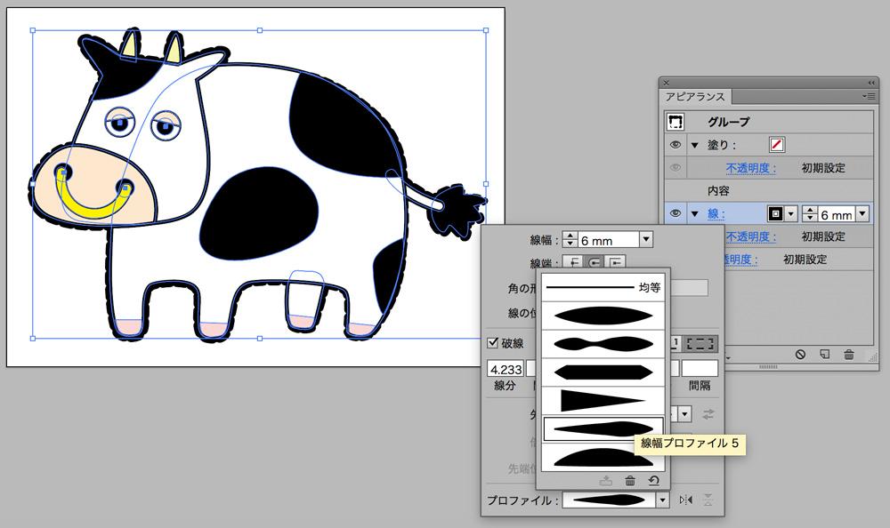 Illustratorアピアランス機能その他設定