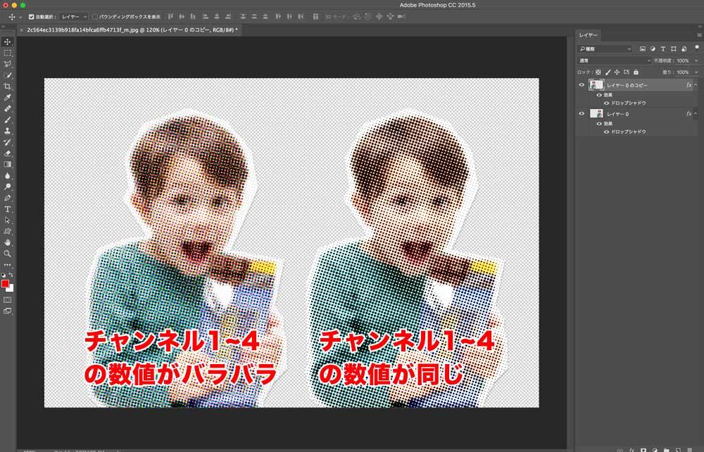 Photoshopカラーハーフトーン(設定値をいろいろ変更してみた)
