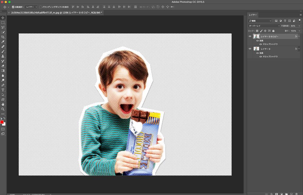 Photoshopカラーハーフトーン(チャンネル設定)