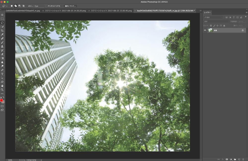 Photoshopコンテンツに応じるでビルの前の木を消す