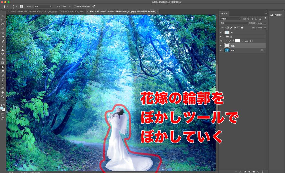 Photoshopで2つの画像を合成する(合成する輪郭をぼかす)