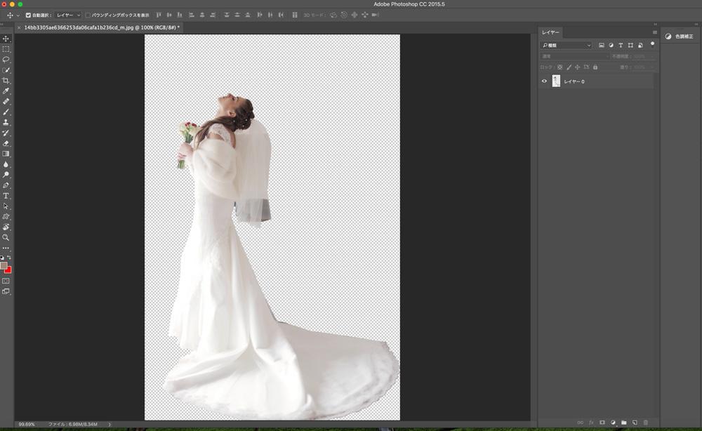 花嫁画像の切り抜き