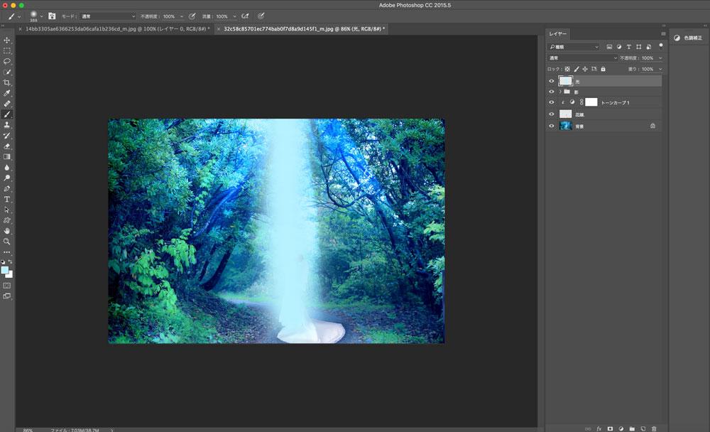 Photoshopで2つの画像を合成する(違和感なく光をつける)