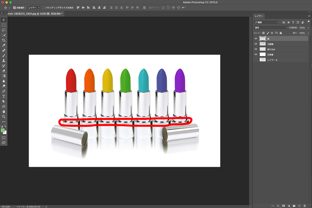 Photoshopを使った映り込み(鏡面反射)を、画像反転せずに合成する方法(さらにリアリティーを出す鏡面反射を作る)