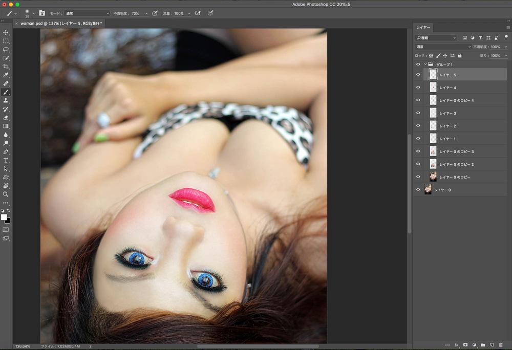 Photoshopoで詐欺メイクばりに肌質をキレイにする(唇の加工)
