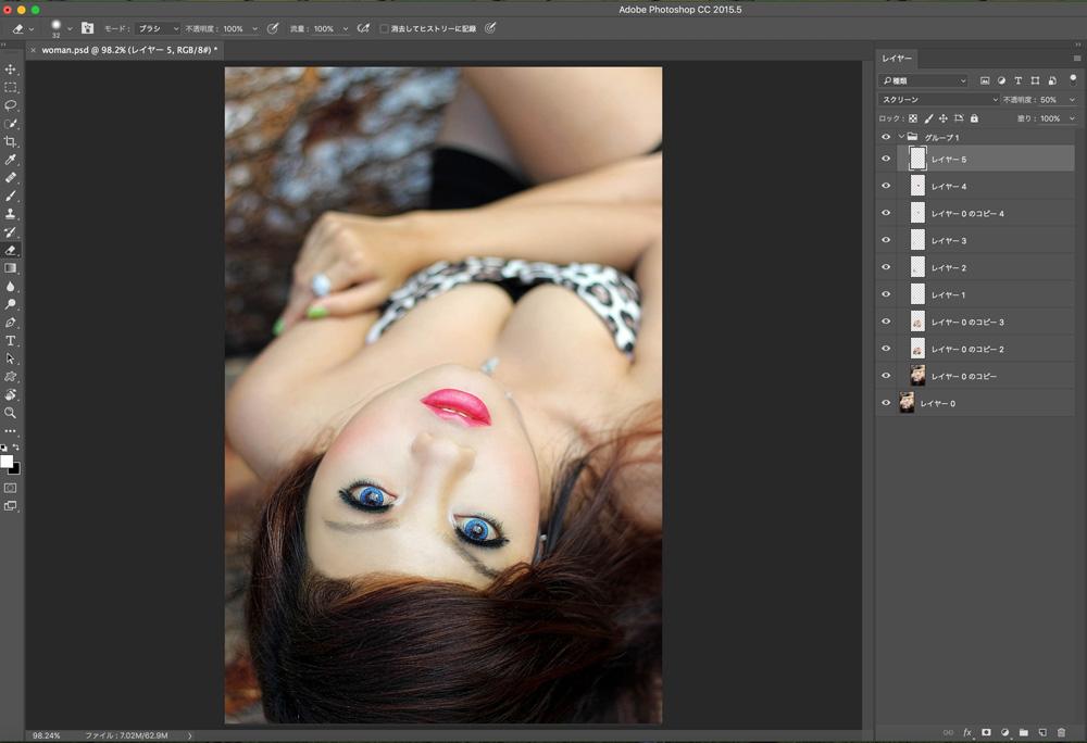Photoshopoで詐欺メイクばりに肌質をキレイにする(唇にハイライト)