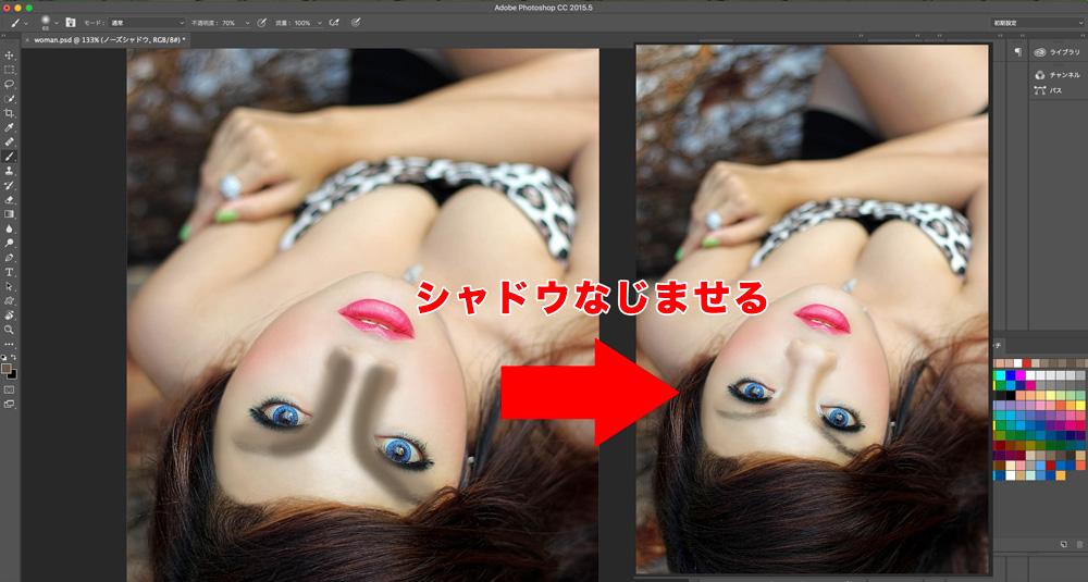 Photoshopoで詐欺メイクばりに肌質をキレイにする(ハイライト&シャドウを入れる)
