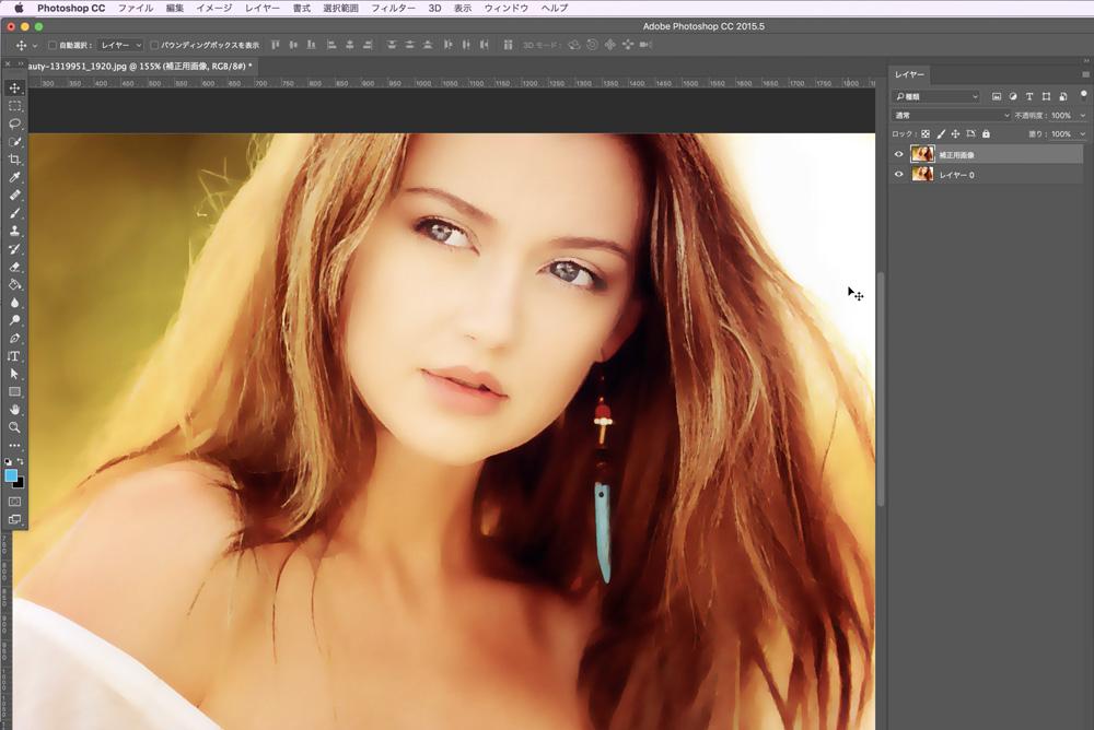 Photoshopを使った【超簡単】リアルタッチ絵画加工(面を刻む)