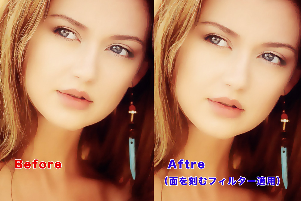 Photoshopを使った【超簡単】リアルタッチ絵画加工(before・after)