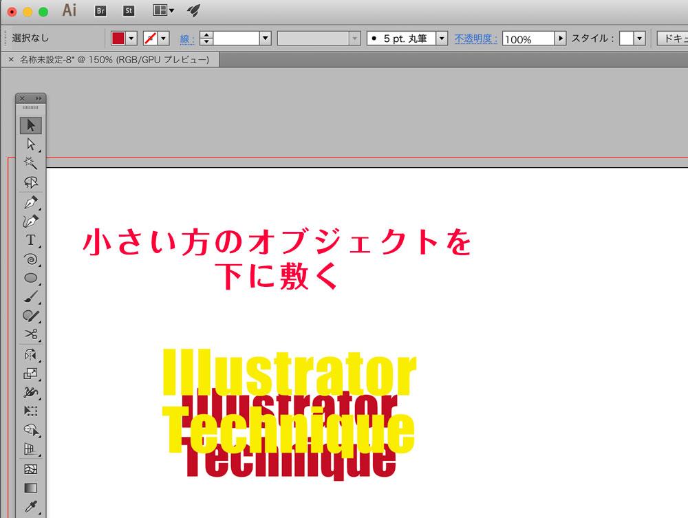 【Illustrator】ブレンドツールを使って立体的なグラデーションを作る
