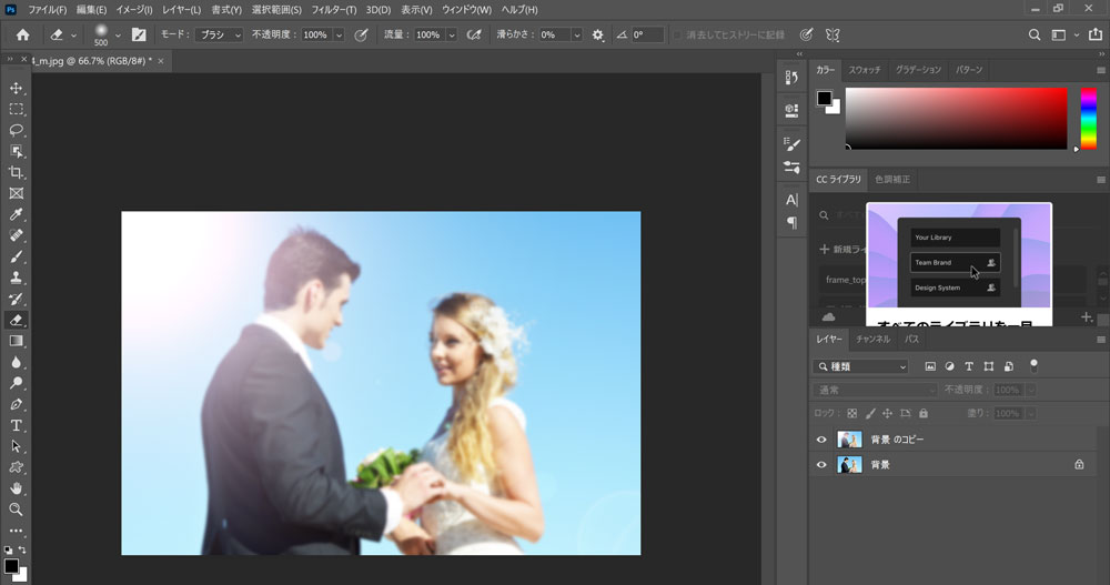 Photoshopでレンズフレア効果をつけてドラマチックな画像を作成する