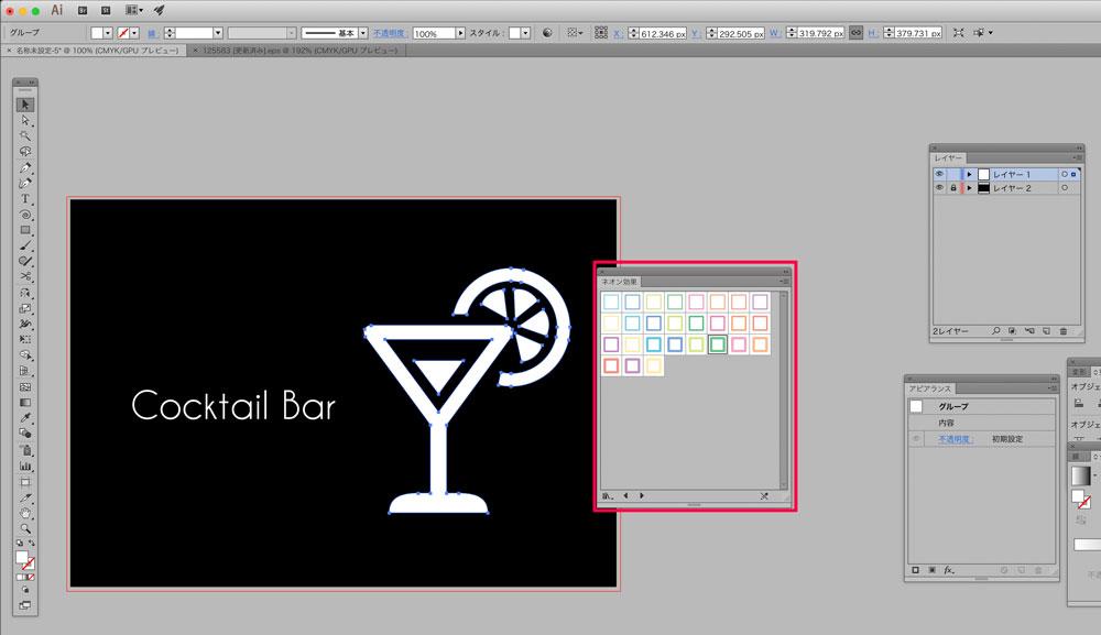 Illustratorを使ってネオンサイン風のデザインを作る