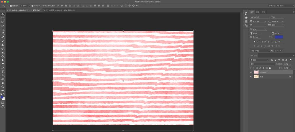 Photoshopを使って模様に自然な布のゆがみを付け加える方法