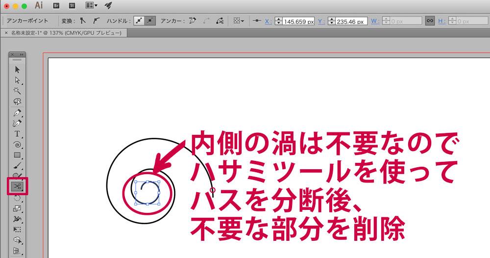Illustratorの「スパイラルツール」でロココ調の模様やフレームを簡単に作る方法