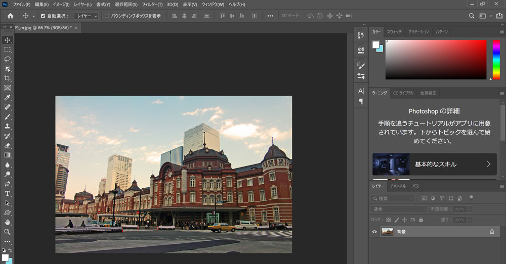 Photoshopで重厚感のある昭和初期の白黒写真のような画像を作る