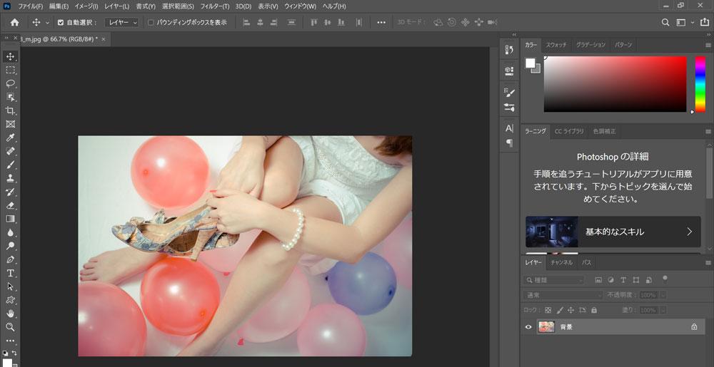 【Photoshop】淡く色あせたアンティーク調の画像を作る
