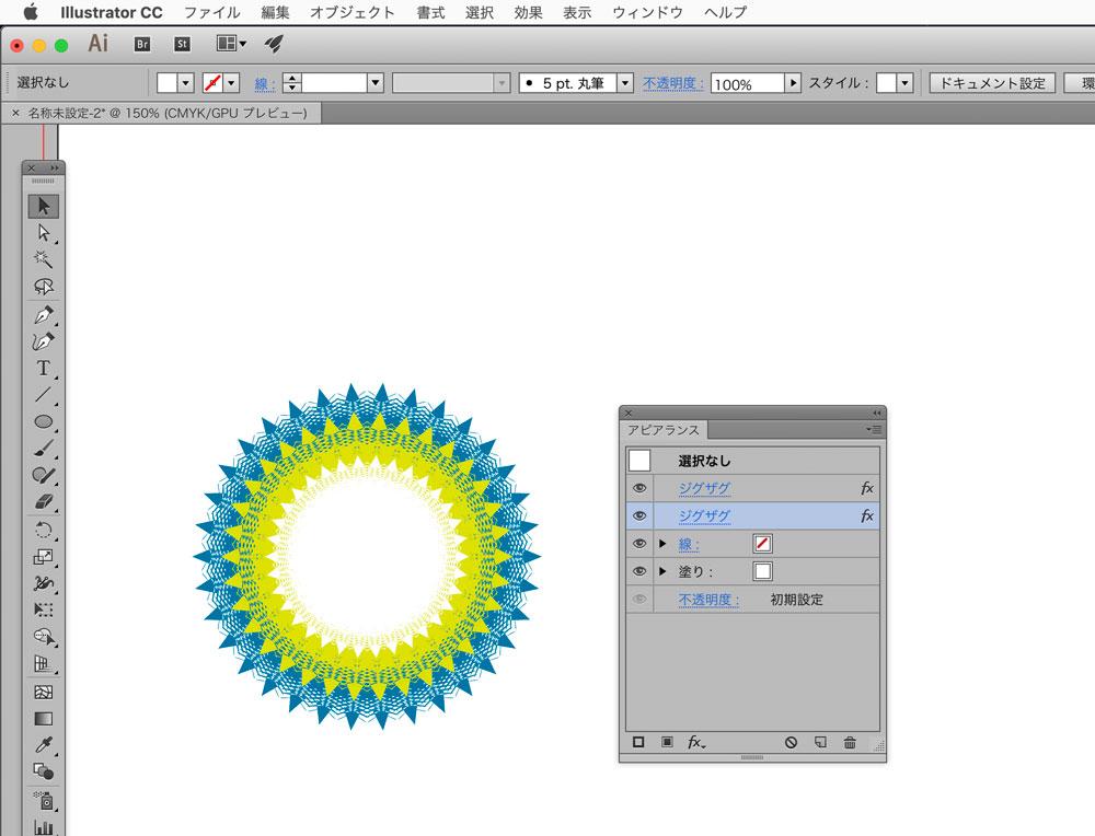 Illustratorの「ジグザグ」効果を使ってコースターを作る